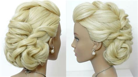 Bridal Hairstyle For Long Hair Tutorial. Prom Updo