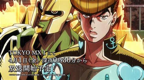 Which Jojo Anime To Watch First Diamond Is Unbreakable Anime News Jojo S Bizarre