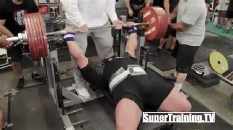 Eric Spoto Breaks Bench Pressing World Record - The ...
