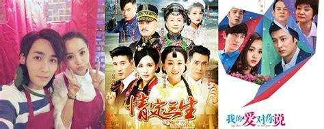 朱一龙和杨蓉演过的电视剧有哪些_天涯八卦网