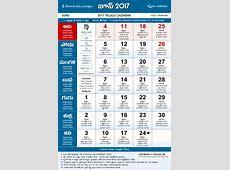 Telugu Calendar 2017 June PDF Print with Festivals