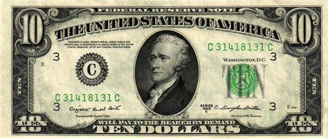 federal reserve note philadelphia fr