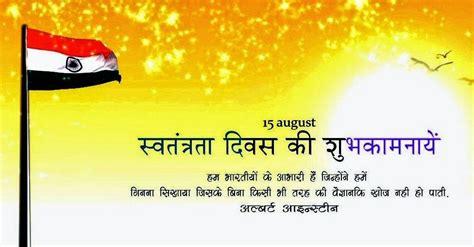 Easy essay on diwali