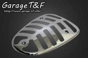 Garage Seat 77 : garage t f bodyworks online motorcycle parts accessories store ~ Gottalentnigeria.com Avis de Voitures