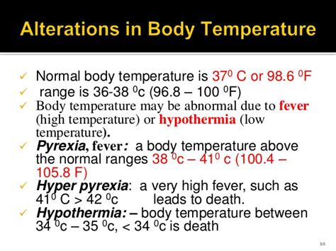 range of normal temperature vital sign