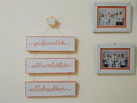 ide hiasan dinding kamar  ruang tamu islami terbaru