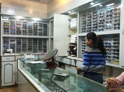 近く の 眼鏡 屋