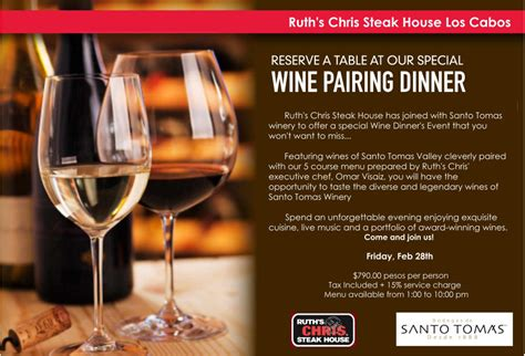 wine dinner pairings ruth s chris steak house cabo san lucas los cabos mexico