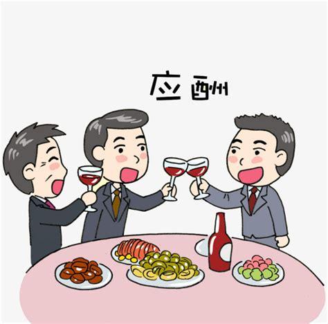 catering clipart restaurant catering restaurant
