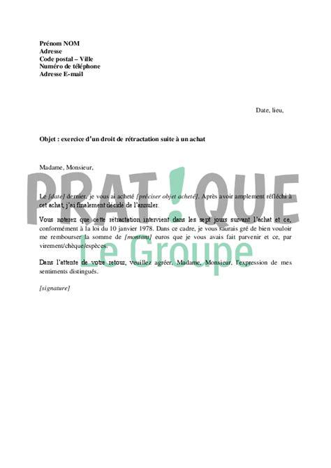 annulation commande cuisine lettre pour exercer droit de rétractation suite à un