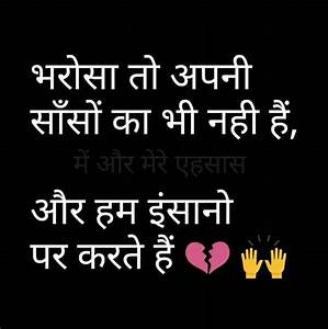 784 best Anmol veechar images on Pinterest | Quote, A ...