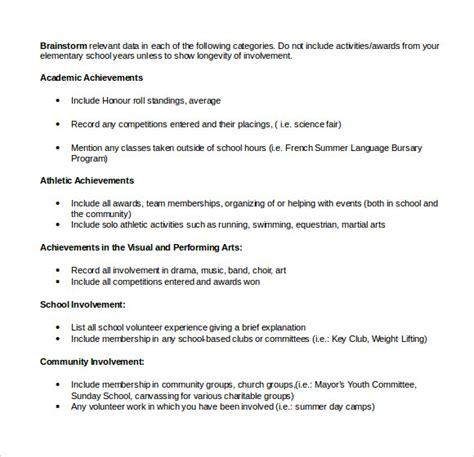 sample microsoft resume  documents  word