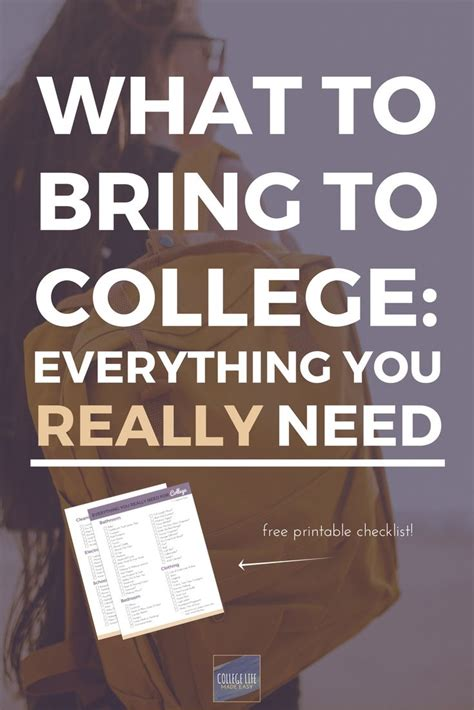 bring  college detailed packing list