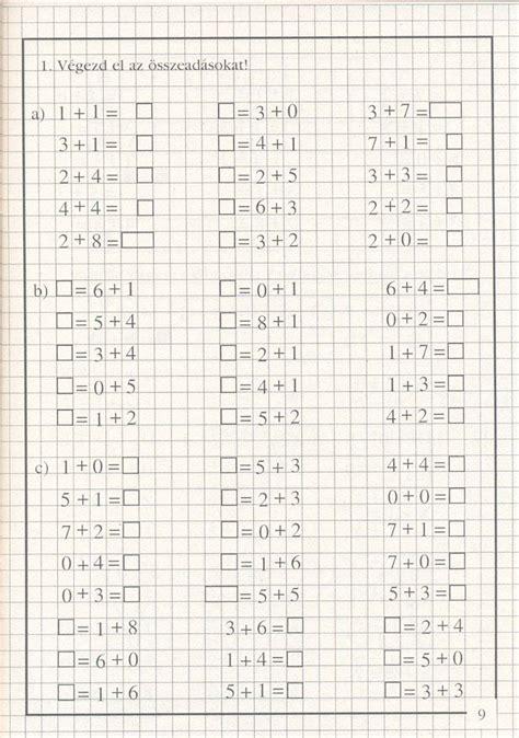 albumarchivum math school math  kids preschool