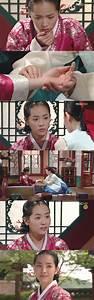 Watch online Yi... Yi San Quotes