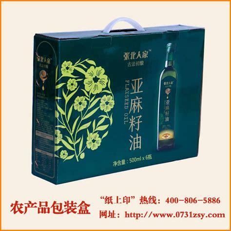湖南长沙亚麻籽油包装礼盒厂家_茶油包装盒_长沙纸上印包装印刷厂(公司)