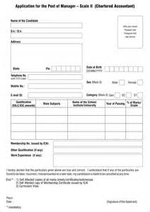 Karnataka Bank Recruitment 2014 Chartered Accountant Ca