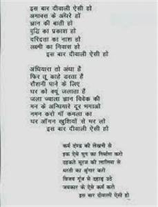 SMS Love hindi 140 Words sad sms messages romantic new ...