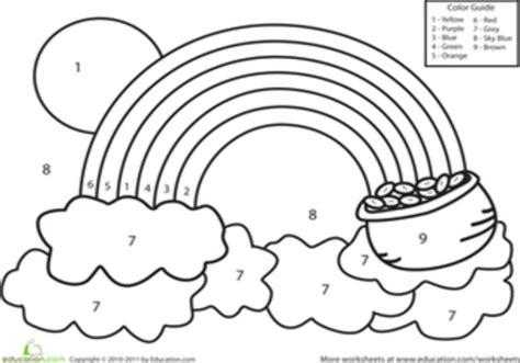 Rainbow Coloring Sheet Kindergarten Preschool Grig3org