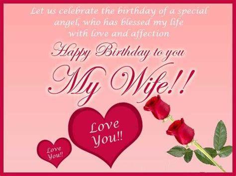 happy birthday wishes  wife  love messages romantic  english happy birthday