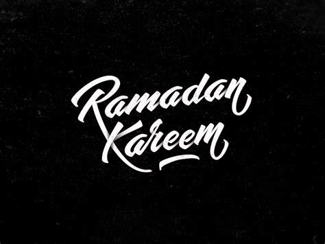 ramadan kareem  inspirationde