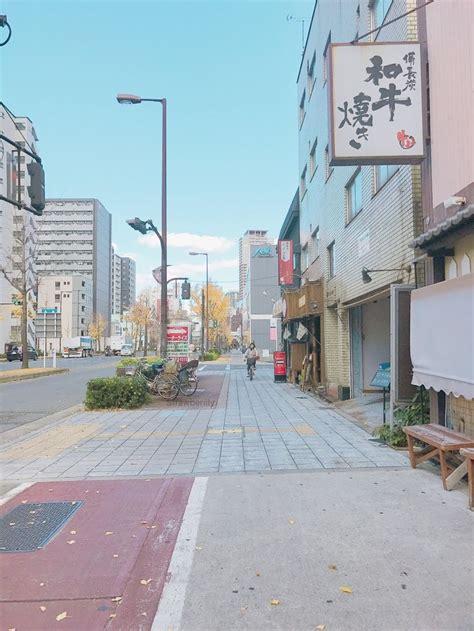 blippo kawaii shop japan japan