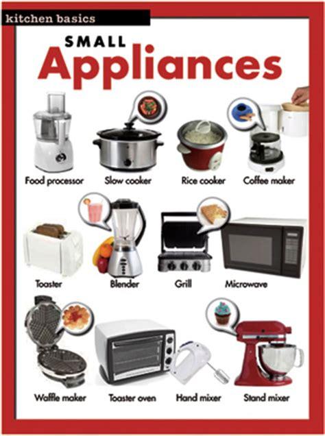 tools  equipment culinary arts  boiling  egg