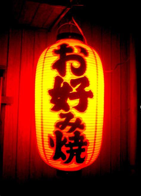 japanese paper lanterns lantern simple the free encyclopedia