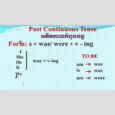 Past Continuous Tense In Khmer, Part 1 Youtube