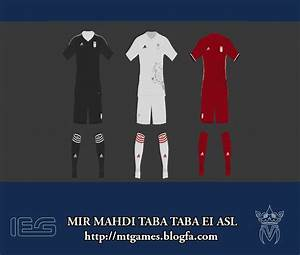 Ultigamerz PES 2017 PCPS4 Iran FIFA World Cup Kits