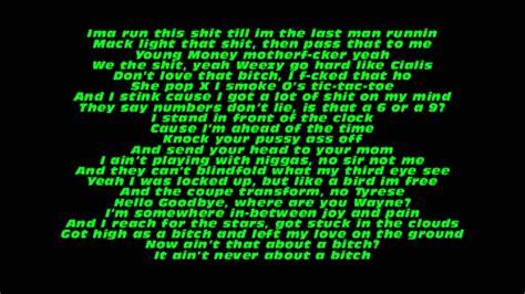 freestyle lyrics deep sorry