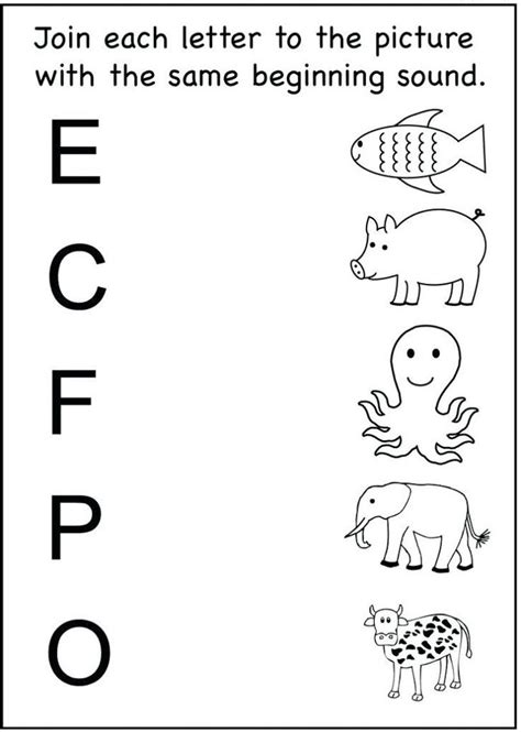 alphabet worksheet matching  printable alphabet