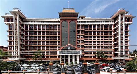 Kerala High Court Wikipedia