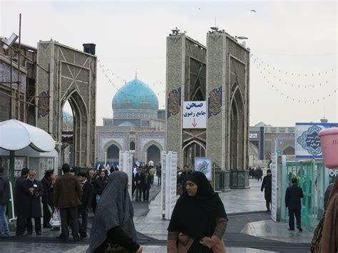 Touring The Imam Reza Shrine In Mashhad, Iran