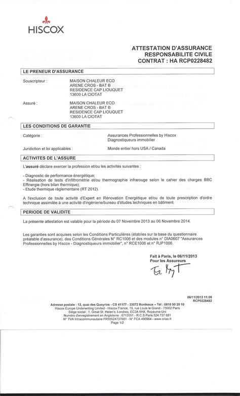 attestation de références clients sur la base d un modèle infiltrom 233 trie