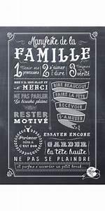 manifeste de la famille affiche mes mots deco mots With stickers dans cette maison