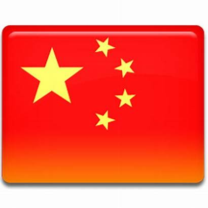 Flag China Wallpapers Graphic Chine Graphics Glossy