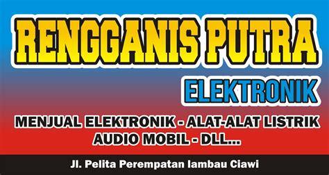 Download Spanduk Toko Elektronik cdr KARYAKU