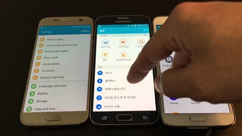 how to add phone to find my iphone all samsung galaxy phones how to change language from 3068