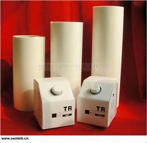 理想 Riso一體化速印機tr油墨tr版紙tr蠟紙 產品目錄 北京市 北京市立達成辦公設備經營部