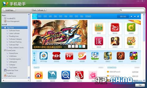 However, for the app to function correctly, you will first have to download a desktop emulator app for the effective functioning of the television application. 91 PC Suite for iPhone 2013 | Download Free Software and ...