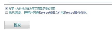 mathceil java api rexsee hello world 基于rexsee项目中心的在线开发入门指导 点点未来 chinaunix博客