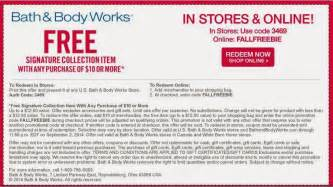 Bath And Body Work Coupon Photo