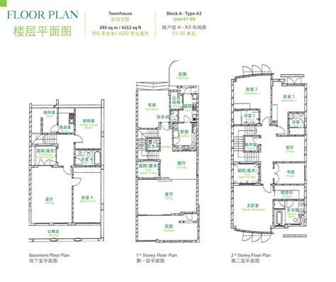 site floor plans gallop green