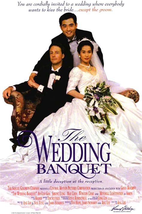 banchetto di nozze trailer il banchetto di nozze