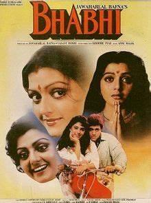 Bhabhi (1991 film) - Wikipedia