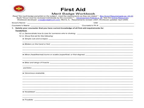 aid merit badge worksheet kidz activities