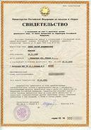 Соглашение об уплате алиментов у нотариуса цена