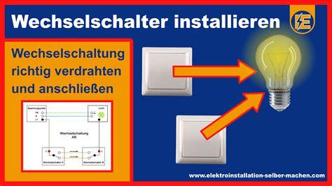 wechselschalter anleitung elektroinstallation selber