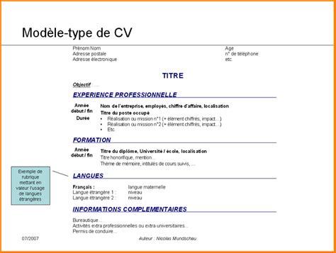 Modèle De Cv Pour étudiant by Cv Etudiant Sans Experience Gratuit